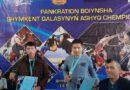 В Шымкенте прошел чемпионат на открытый Кубок по панкратиону