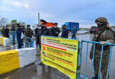 М. Әйтенов: Блок бекеттердегі «Жасыл дәліз» тәулік бойы жұмыс істейді