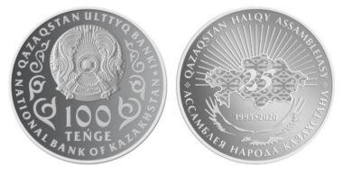 Ұлттық банк ҚХА-ның 25 жылдығына коллекциялық монеталар шығарды